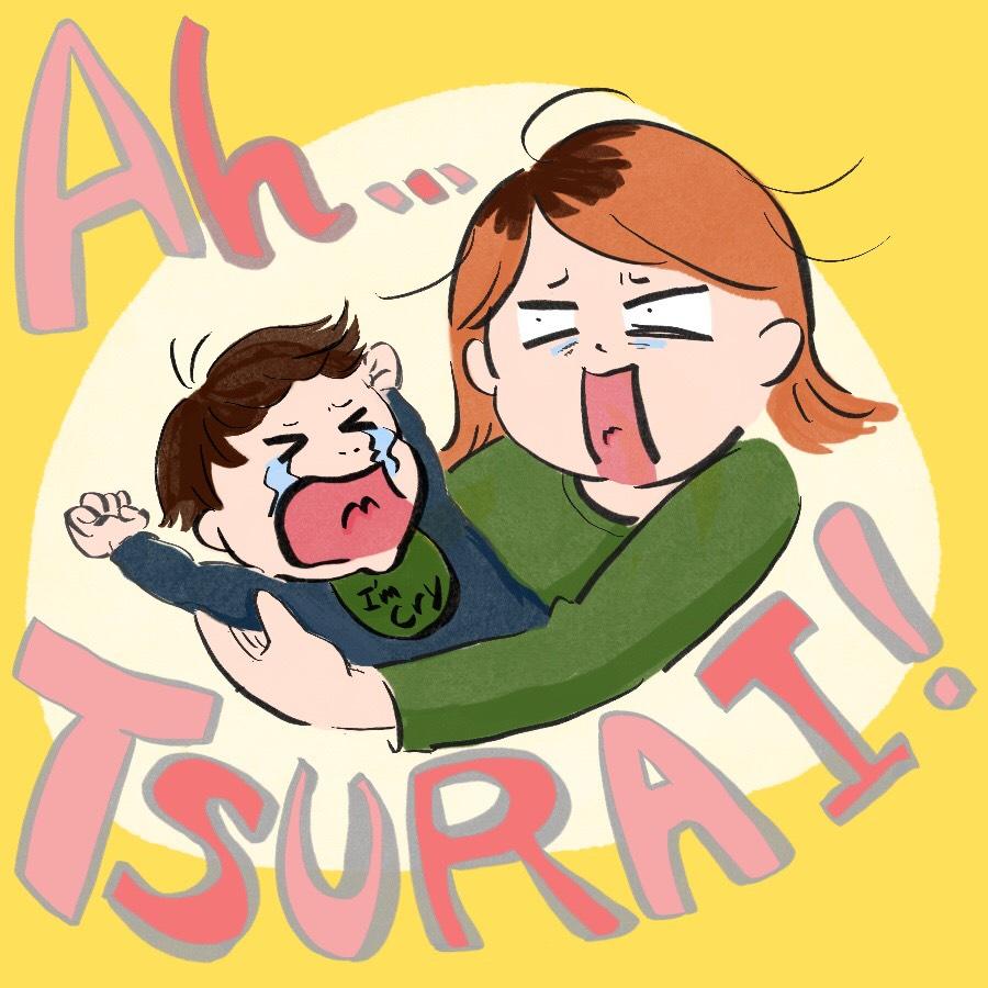Ah...TSURAI